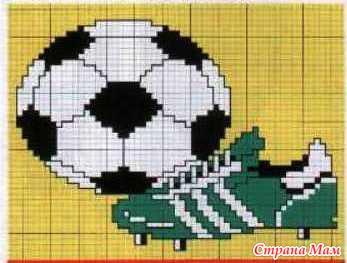 схемы вышивки на футбольную. тему